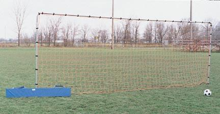 7 1/2'H x 18'W Outdoor Soccer Trainer Goal